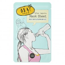 After Mask Sheet - After Leports
